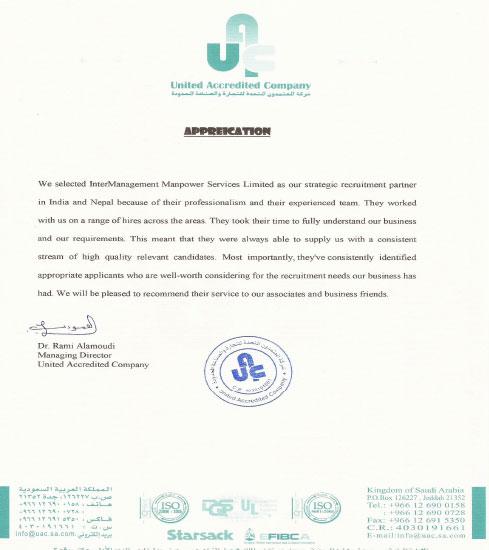 Recruitment agency in Saudi Arabia | Manpower consultants for Riyadh